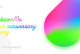 kosen10s 3rd anniversary party