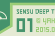 Sensu Deep Talks #1