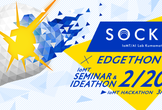 SOCKET × Edgethon 2018 Day 1
