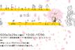 春休みElixir勉強会 and ボードゲーム大会