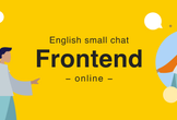 English small chat (Frontend)