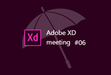 [枠数変更]Adobe XD Meeting #06