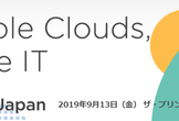 Nutanix .NEXT Japan 2019