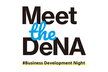 Meet the DeNA#Business Development Night