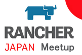 Rancher Meetup #02 in Osaka