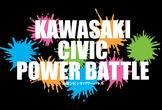第1回 オープンデータ勉強会 - 川崎シビックパワーバトル2019