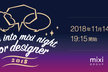 "【学生限定】""Dive into mixi night!for designer"""