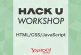 【東京開催】【学生限定】【HTML、CSS、Javascript】初学者向けワークショップ