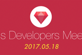 Rails Developers Meetup #1(大阪会場)