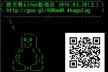 鹿児島Linux勉強会 2016.02