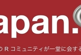 Japan.R 2019