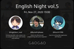 English Night vol.5 ~Forget Japanese~
