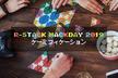 ゲーミフィケーション×ハック!R-Stack Hack Day 2019