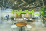 Engineer Meetup #3