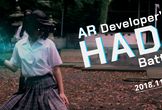 AR Developer's HADO Battle!!!
