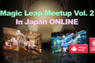 Magic Leap Meetup vol.2 in Japan