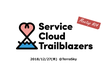 Service Cloud Trailblazers Meetup #04