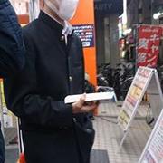 YutaKunimaru