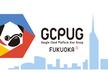 GCPUG in Fukuoka 2nd