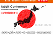 fabbit Conference in alliance with FGN -インバウンド-