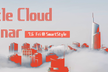 Oracle Cloud Seminar