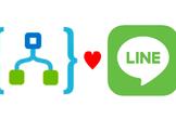 Azure×LINEでチャットボットとアプリ開発!~ノンコードでできること、コードを書くとできること