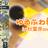 [秋葉原] Unityゲームプログラミングバイブル輪読会 #1「3Dゲーム作成1」
