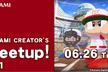 「KONAMI CREATOR'S Meetup! #01」~野球コンテンツ編~