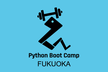 Python Boot Camp in 福岡