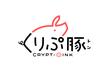 第1回くりぷ豚Meatup(開催日時未定)