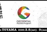 Geospatial Hackers Program 北陸