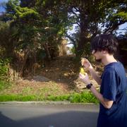 Chiaki Uehira