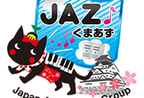 JAZUG熊本 -Azure weekend night-