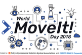World MoveIt! Day 2018 in Kashiwa-no-ha(柏の葉)