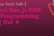 Laravel Vue.js PHP モブプロ会 #4