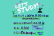 【学生・未経験歓迎】次世代ラボ勉強会【プログラミング】