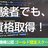 PHP資格試験取得講座-初級編 (1/14,15)