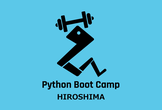 Python Boot Camp in 広島