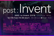 市ヶ谷Geek★Night #20 post:Invent