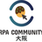 【増枠】RPA勉強&LT会!RPALT 大阪 vol.01