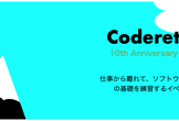 Global Day of Coderetreat 2019 in Aoyama