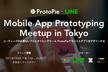 [ProtoPie x LINE] Mobile Prototyping Meetup Tokyo