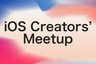 iOS Creators' Meetup vol.5