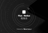 iOS Flux / Redux 勉強会