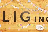 【LIG SHIP】Webデザイナーになるために必要なことを、LIGのデザイナーと一緒に考える会