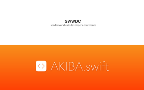 SWWDC × AKIBA.swift in Sendai