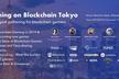 ブロックチェーンゲーマーのための東京最大の集会!