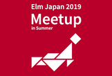 Elm Meetup in Summer