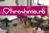 Hiroshima.rb #061
