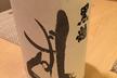 Mishima.syk #9 懇親会